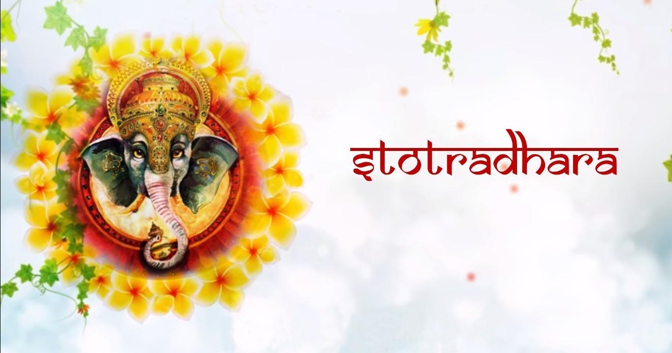 Stotradhara