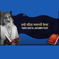 Essence of Bhagavad-Gita by Swamins